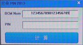 vvdi-prog-calculation-4