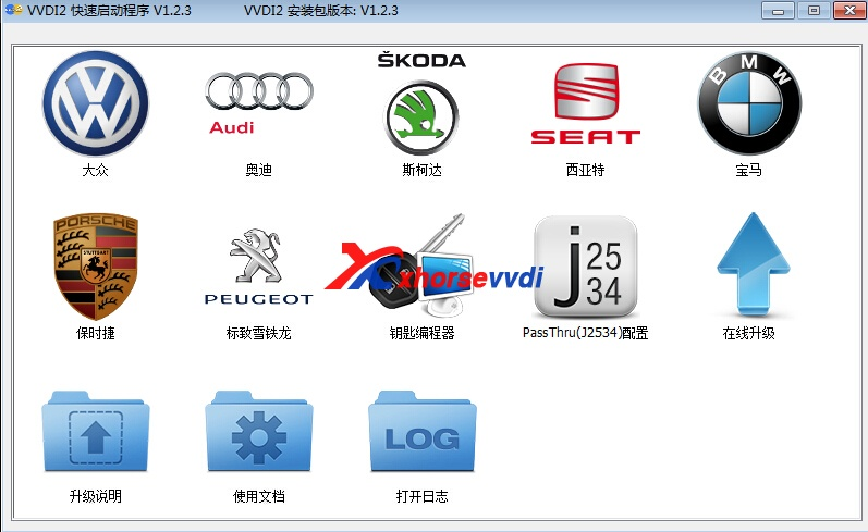vvdi2-quick-start-software