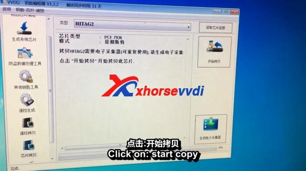 xhorse-vvdi2-remote-key-6