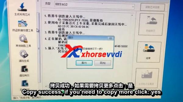 xhorse-vvdi2-remote-key-8