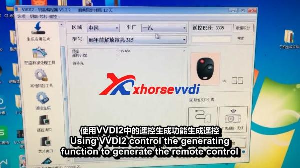 xhorse-vvdi2-remote-key-9