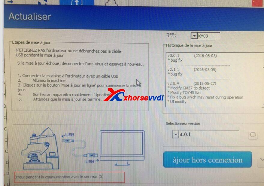 condor-xc-mini-server-error