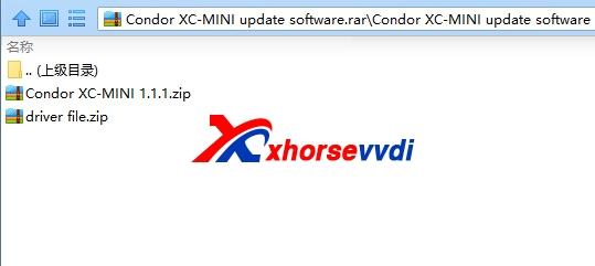 condor xc-mini update