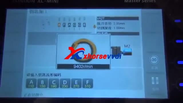MINI-CONDOR00_02_2320151006-095553-8-5