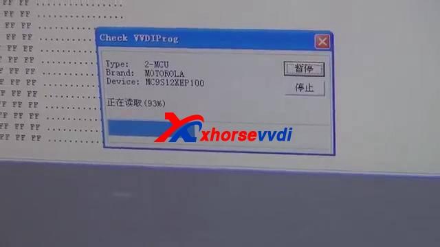 VVDI-Prog-read-cas4-5M48H-5