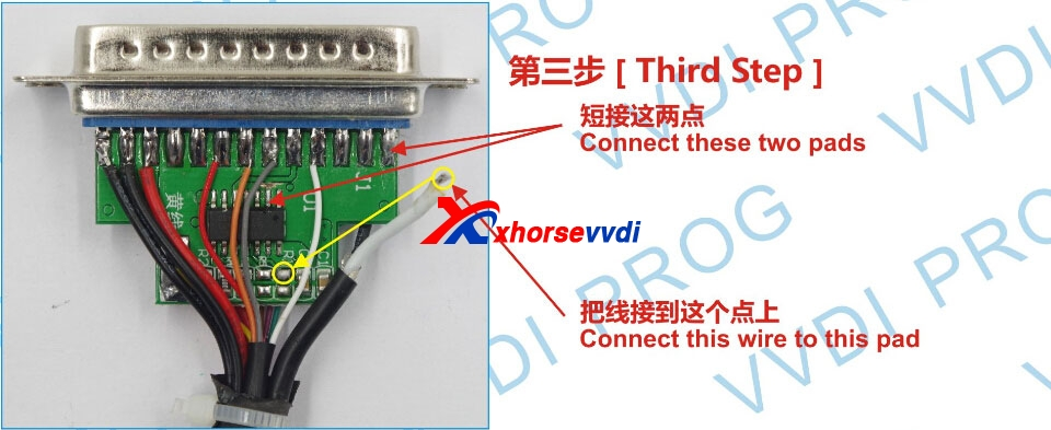 vvdi-prog-MCU-Reflash-CABLE-V2-TO-V3-3