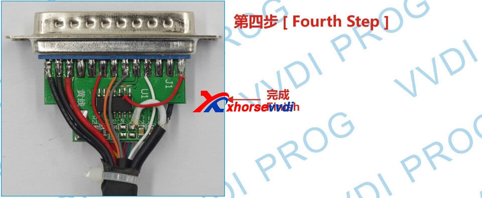 vvdi-prog-MCU-Reflash-CABLE-V2-TO-V3-4
