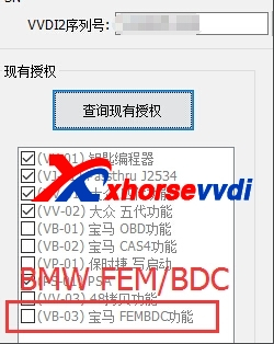 vvdi2-fem-bdc-programming-2
