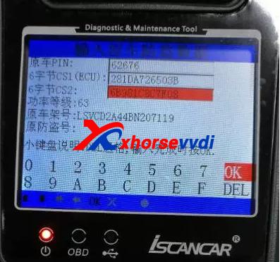 vag-mm007-change-new-1