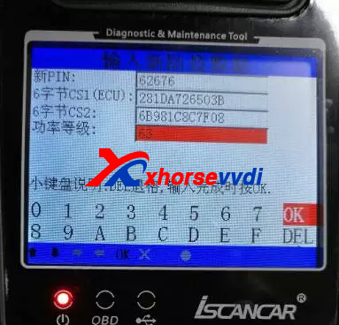vag-mm007-change-new-2