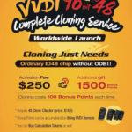 vvdi2-96bit-ID48-clone-service-150x150