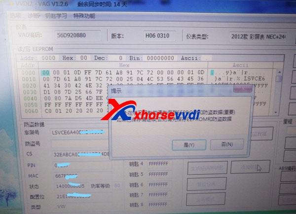 passat-2012-all-key-lost-26