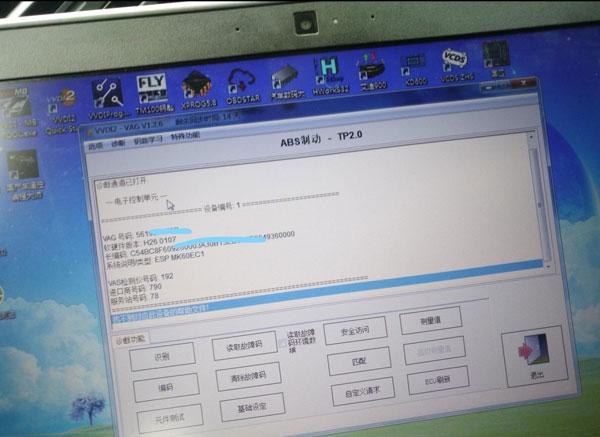passat-2012-all-key-lost-7
