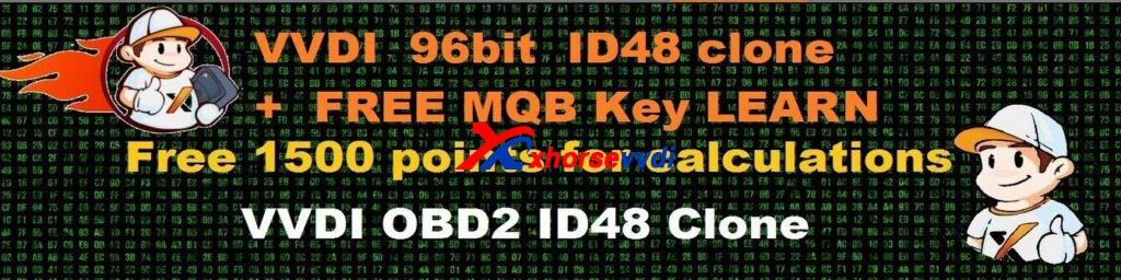 vvdi-2-tokens-1024x256