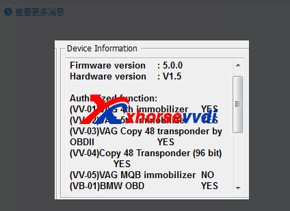 vvdi2-copy-48-transponder-96-bit-function-authorization