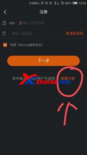 xhorse-vvdi-key-tool-app-03