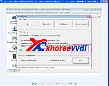 vvdi-key-tool-id48-96bit-ok-01