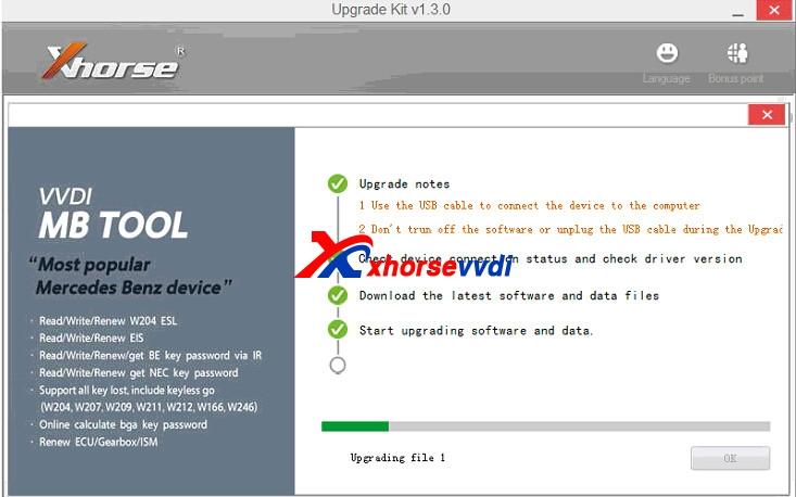 vvdi-mb-tool-update-firmware-2
