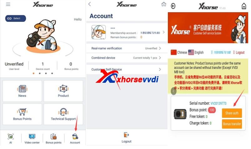 vvdi2-share-id48-96bit-with-keytool-1