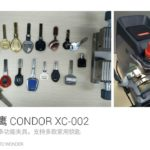 XHORSE Condor XC-002 Multi-functional Clamp