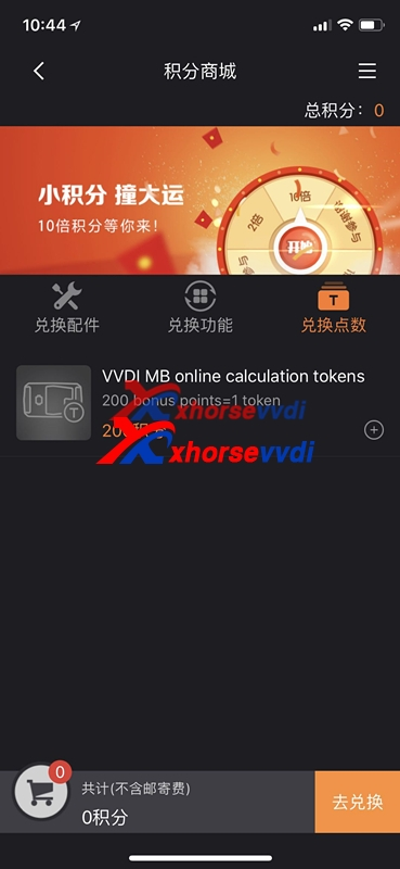 vvdi-mb-tool-exchange-token-1