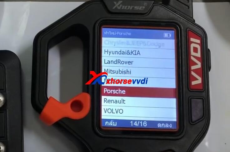 renew-porsche-cayene-key-key-with-vvdi-key-tool-and-renew-adapter-5