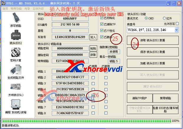 vvdi-mb-tool-change-eis-when-all-key-lost-2