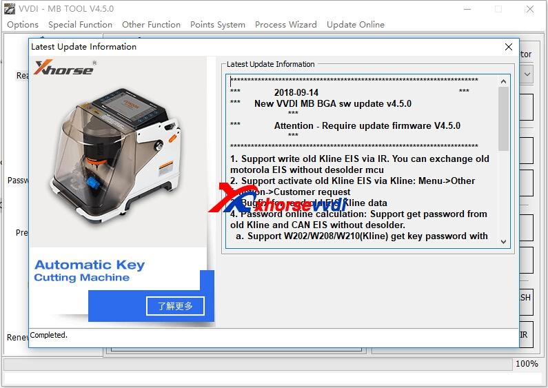 vvdi-mb-tool-v450-update