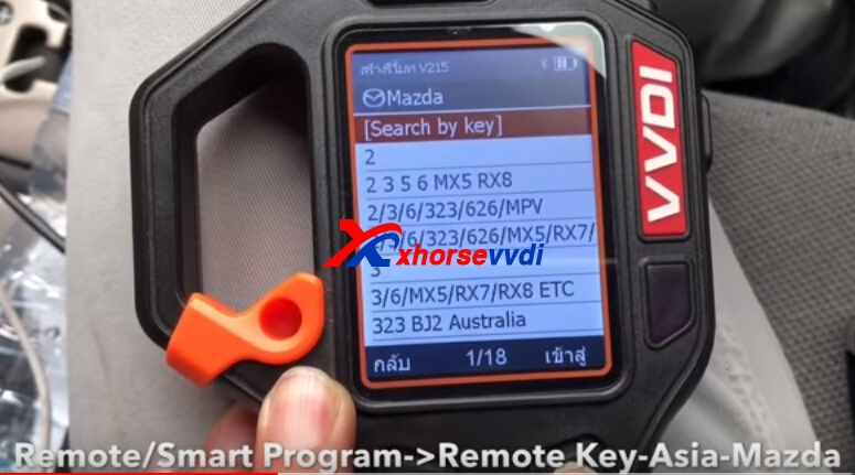 vvdi-key-toool-generate-and-program-mazda-323-4