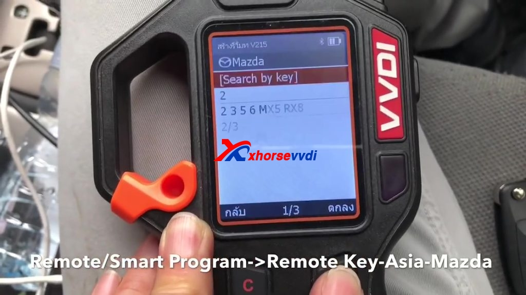 mazda-323-protege-generate-and-program-remote-with-vvdi-key-tool-04-1024x575