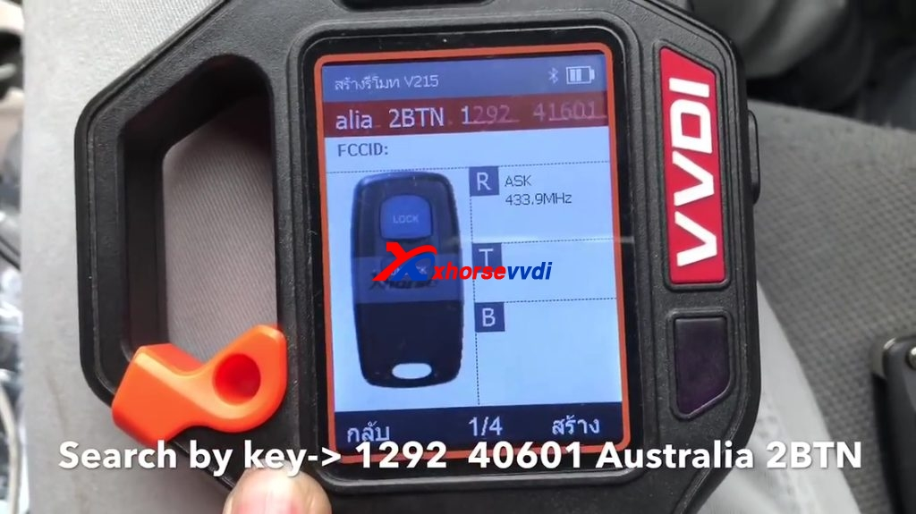 mazda-323-protege-generate-and-program-remote-with-vvdi-key-tool-05-1024x575