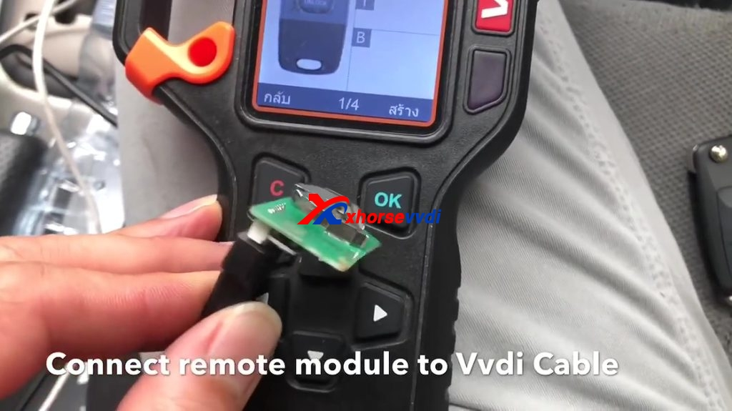 mazda-323-protege-generate-and-program-remote-with-vvdi-key-tool-06-1024x575