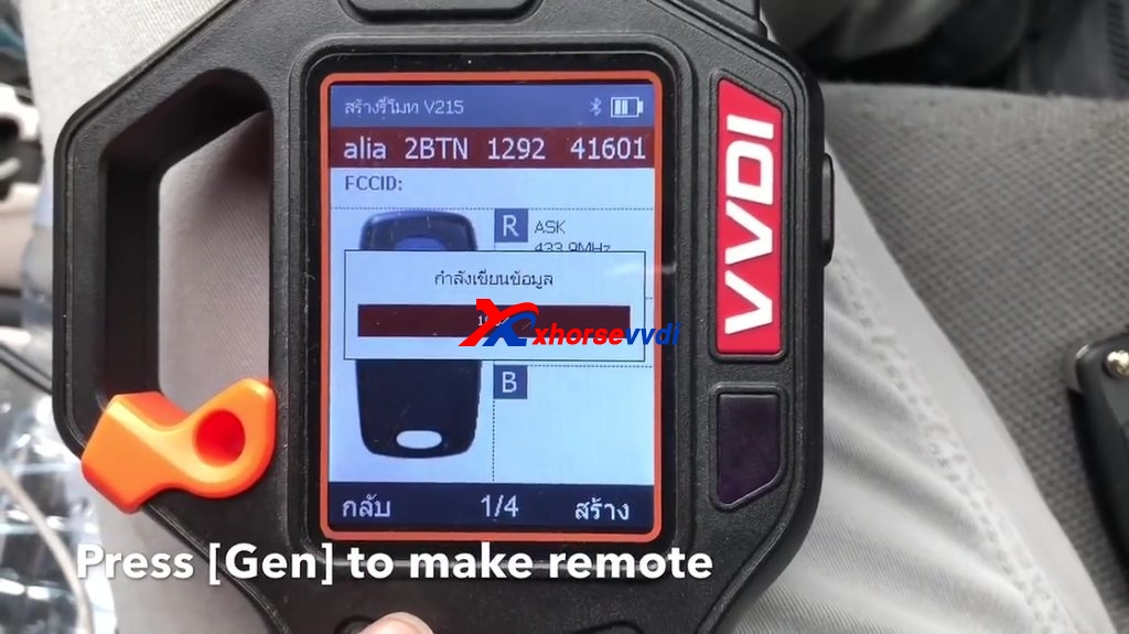 mazda-323-protege-generate-and-program-remote-with-vvdi-key-tool-07-1024x575