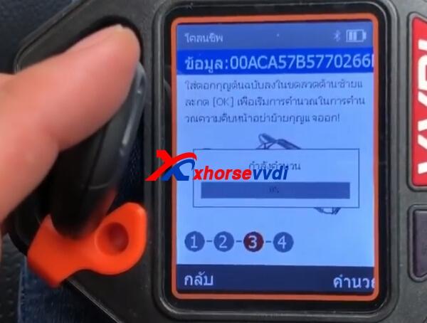 vvdi-key-tool-clone-mitsubishi-id46-chip-11