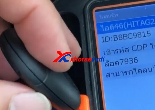 vvdi-key-tool-clone-mitsubishi-id46-chip-7