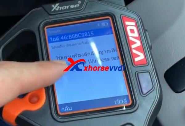 vvdi-key-tool-clone-mitsubishi-id46-chip-8