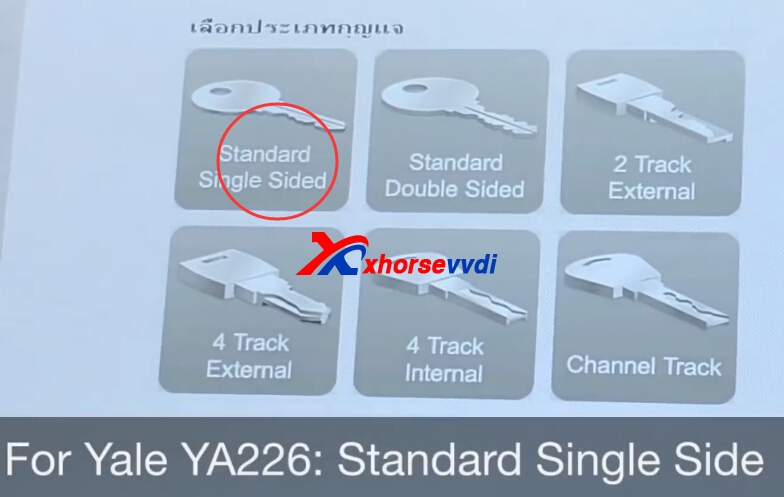 cut-ya226-key-with-condor-mini-and-m4-clamp-8