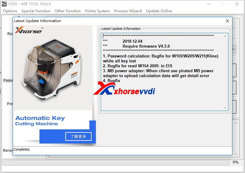 pirated softwares free download