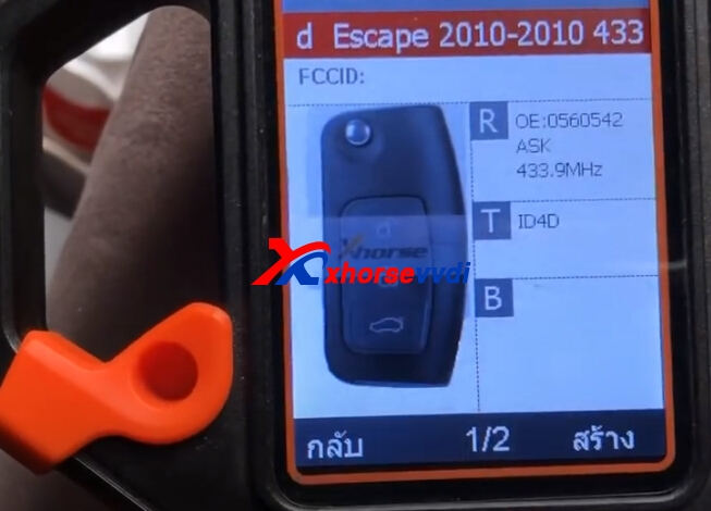 vvdi-key-tool-generate-ford-escape-2005-remote-9