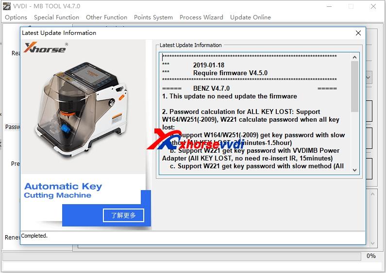 vvdi-benz-v470-update