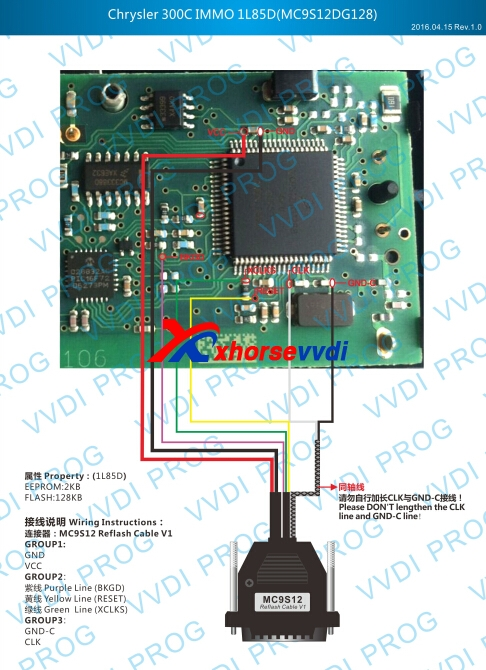 vvdi-prog-read-write-chrysler-300c-mc9s12-2
