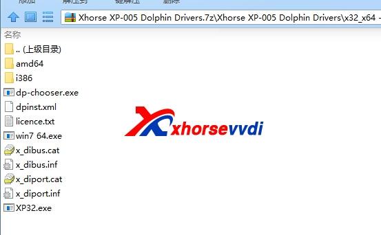 condor-dolphin-driver-2