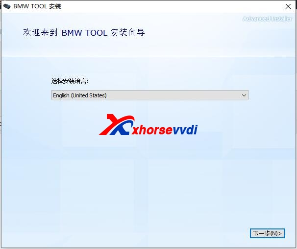how-to-intsall-vvdi-bmw-tool-software-1