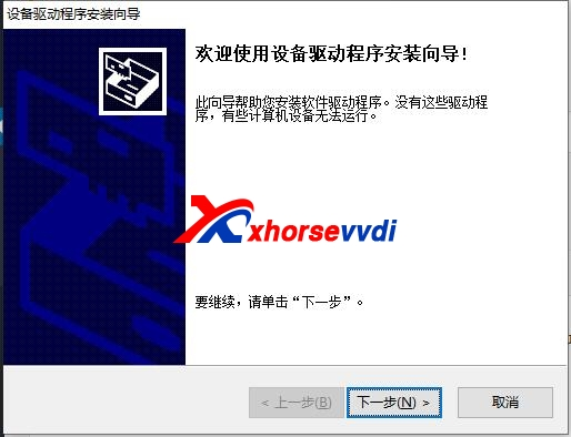 how-to-intsall-vvdi-bmw-tool-software-6