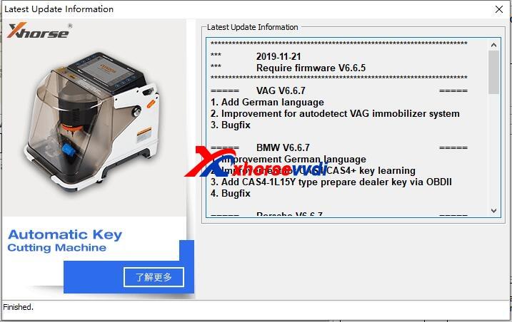 vvdi2-v667-update-1
