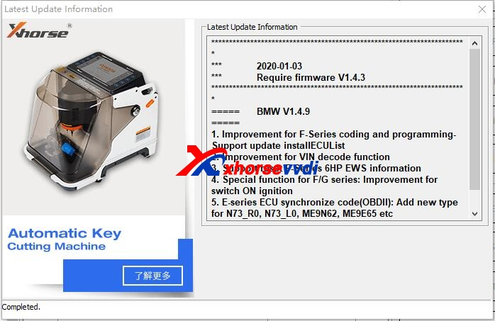v149-vvdi-bmw-software-update