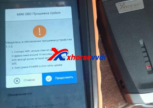 xhorse-vvdi-mini-obd-tool-update-firmware-1