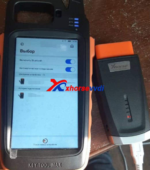 xhorse-vvdi-mini-obd-tool-update-firmware-3