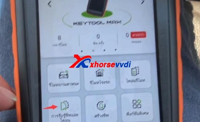 vvdi-key-tool-max-clone-chevrolet-id46-key-2