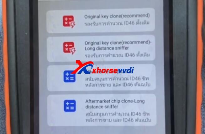 vvdi-key-tool-max-clone-chevrolet-id46-key-6